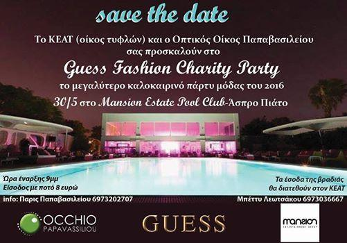 GUES SAVE THE DATE