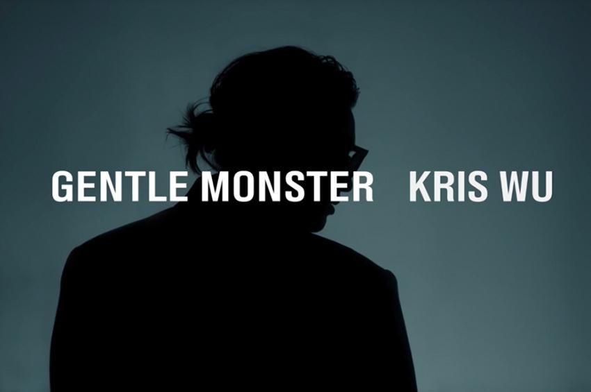 Η GENTLE MONSTER & ο KRIS WU παρουσιάζουν τη συλλογή GENTLE WU