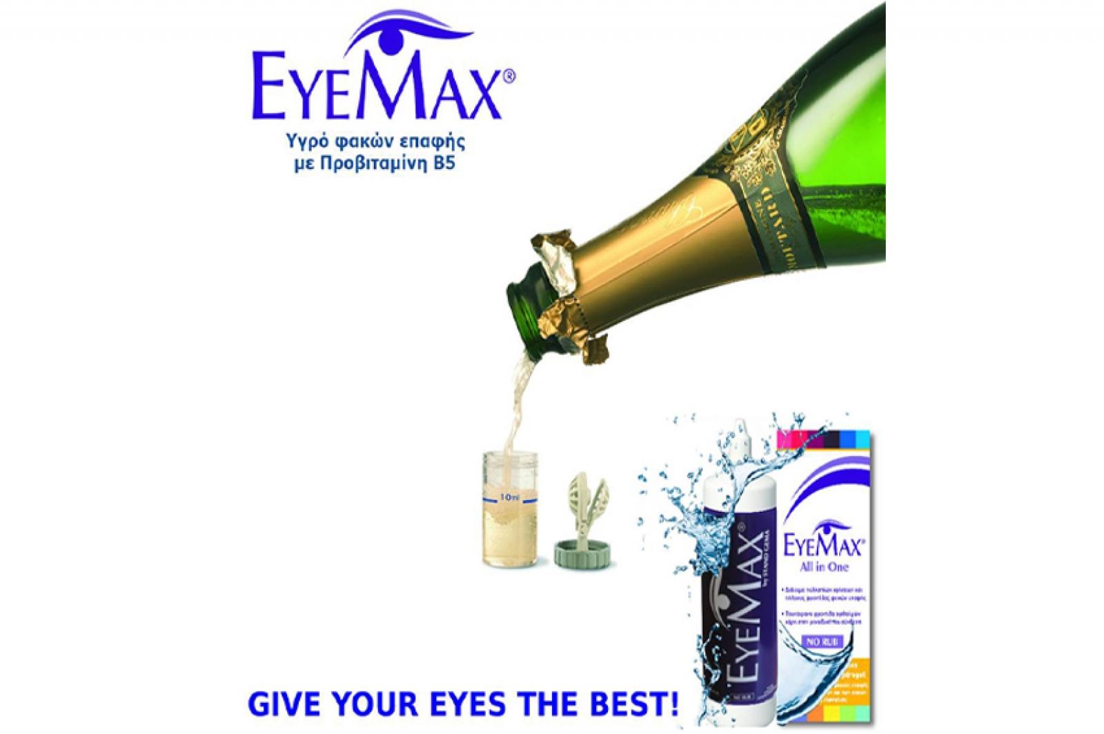 Υγρά Φροντίδας Φακών Επαφής EYEMAX All in One με Προβιταμίνη Β5