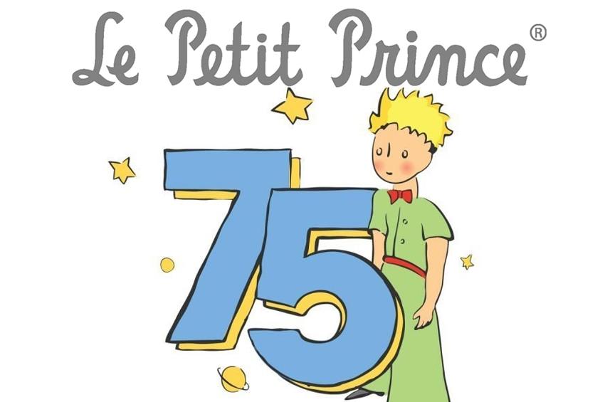 Ο Μικρός Πρίγκηπας έγινε 75 ετών!
