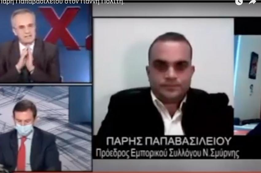 Συνέντευξη του Πάρη Παπαβασιλείου στον Γιάννη Πολίτη.