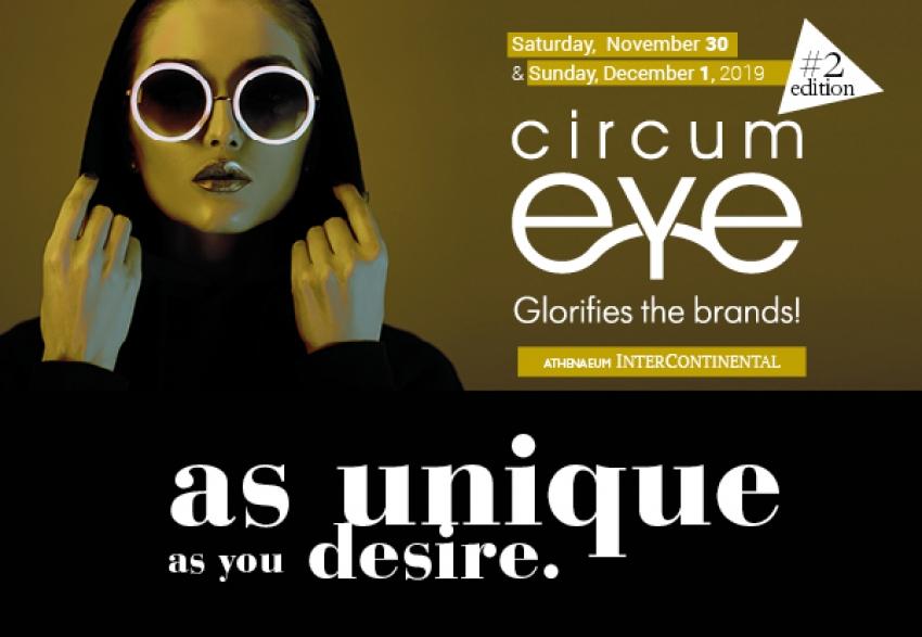 Η CircumEye αποθεώνει τα brands!