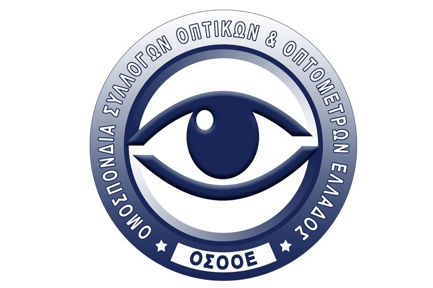 Η Αίτηση της Ομοσπονδίας Οπτικών για Eπιβολή Mειωμένου ΦΠΑ και λόγω Covid-19