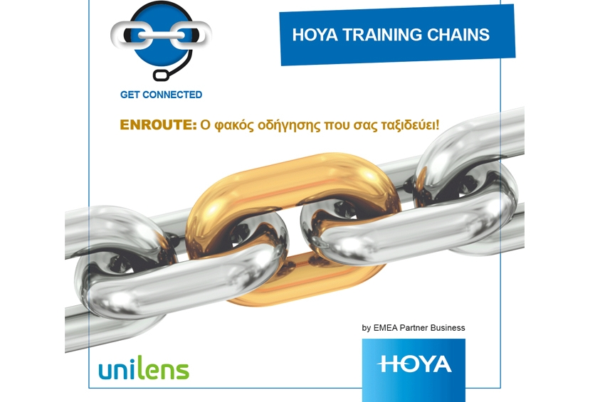 HOYA TRAINING CHAINS από την UNILENS