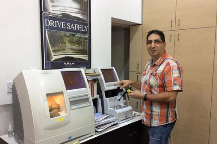 Πρεσβυωπία και Έτοιμα Γυαλιά Οράσεως.  Η Ενημέρωση του Καταναλωτή πριν τα αγοράσει...